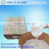 silicone foam for sofa padding and seat cushioning