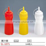 Hot selling food grade plastic soft squeeze bottle