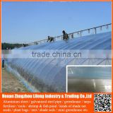 low cost 100 150 200 micron tunnel / multi-span / mini / mushroom / garden / agricultural greenhouse used plastic film for sale