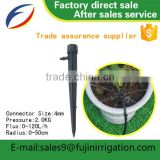 Adjustable Water Flow Irrigation Drippers on Stake Emitter Drip System pressure compensating dripper good quality