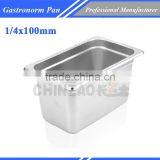 1/4 Share Plate Stainless Steel Gastronorm Container Seal,Gastronome Trays,Gastronome Pan 1404A
