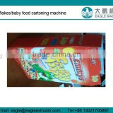 DPF60 full automatic corn flakes box packing machine