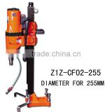 Z1Z-CF02-255 type core machine with drilling materials for concrete,brick and stone