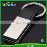 Blank Leather Keyring