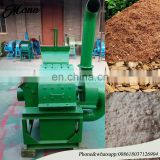 agricultural hammer mill for sale,grain hammer mills for sale,small hammer mills for sale with ISO9001