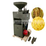 small rice milling machine SB-5 home use rice mill rice hulling and polishing