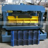 Auto. Cutting Step Tile Roll Forming Machine with Ribs                                                                         Quality Choice