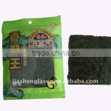 Crisp seaweed snacks high iodine food japanese snacks nori snacks supplier Korean nori supplier