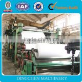 1092mm Double-dryer Can And Double-cylinder Mould Cultural Paper/A4 Paper Making Machine