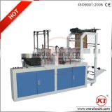 plastic package bag making machine/recycled plastic bag making machine/automatic bag making machine