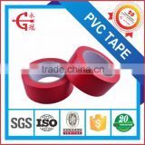 High quality cheap price for sale custom duct tape 2016 the best selling products made in china