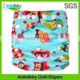 2015 AnAnBaby Promotion Printed Pocket Reusable Baby Diapers
