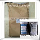 Ceramic chemicals/Chinese Ceramic additive Sodium CMC/same quality as Lamberti/granule CMC