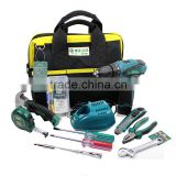 35pcs home use 12V li-ion battery charged electric drill set electrician repair tool bag domestic use tool set