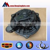 geely spare parts China manufacture Fan motor with impeller assembly
