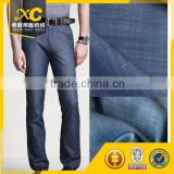 china tencel denim fabric wholesale