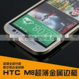 for htc one m8 Aviation aluminum bumper case,mobile phone accessories dubai