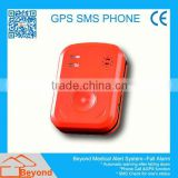 Beyond Alibaba Wholesale Home&Yard Hospital Information System with GSM SMS GPS Safety Features
