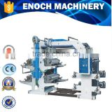 4 Color Flexo Non-Woven Fabric Printing Machine (EN-4600)                                                                         Quality Choice