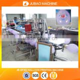 small manufacturing JB-SP302 latex balloon printing machine