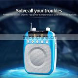 rechargeable portable amplifier for tour guide for Teaching                                                                                                         Supplier's Choice