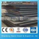 DX52D galvanized steel sheet China/HC260Y Black Silicon steel plate mills/ ASTMA554 Steel plate