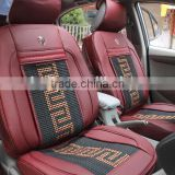 In stock and cheap leather car seat cushion cover set and wholesale aftermarket auto parts sall