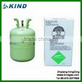 Industrial grade 99.99% high purity 13.6kg packing r32 refrigerant gas for sale