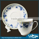 blue and white porcelain cups and saucer wwc13069