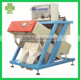 China manufacturer rice color sorter machine