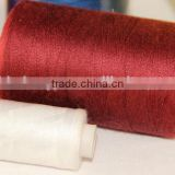 multi color mx type LUREX Yarn, metalic yarn cut in 1.2mic 75D,1/110/MX/ FOR EMBROIDERY FOR SWEATER knitting yarn
