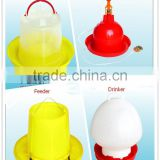 Best quality plastic automatic drinker for quails and pigeon