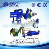 alibaba express beier pet recycling machinery line