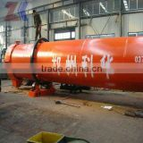 2014 New Design Sand Dryer/ Silica Sand Rotary Dryer/ Coal Slime Dryer --- ZhengZhou KeHua