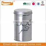 Galvanized Steel dog pet food canister
