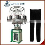 9Inch 19Feeder Full Computerized Napping LeggingTrousers Knitting Machine