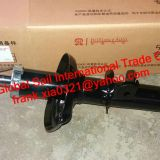 Shock Absorber  Brilliance Iran H330 H320 H230 H220