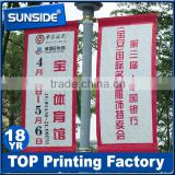 wholesale custom double side banner hanging banner with eyelets for advertising D-0627