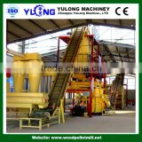 fertilizer production line/Organic Fertilizer Production Line / Fertilizer Pellet Making Machine