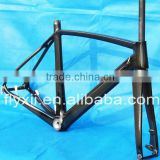 FLX-FR-320 Full Carbon 3k Glossy Di2 Disc Road Bike Frame(Full Internal cable)+ Fork SIZE:50cm, 52cm, 54cm, 56cm