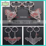 2014 high quality cute metal keyring baby shower souvenir gifts