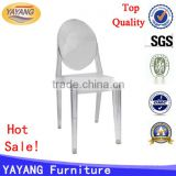 Event rental stacking clear acrylic resin chairs transparent ghost chair                                                                         Quality Choice