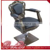 Beiqi Wholesale Beauty Salon Equipment Fiber Glass Tiffany Chair, Used Barber Chairs for Sale Guangzhou