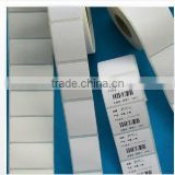 printing packaging blank barcode labels for price and instruction