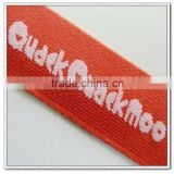 30mm knitted jacquard elastic bands for clothes,elastic band for boxer