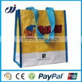 Made in China low price hot sale pp woven bag in roll