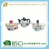 ceramic christmas small one cup teapot set