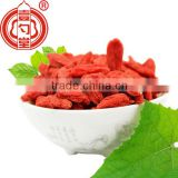 Ningxia dried fruit bulk Goji berries Yishaotang Gouqizi Wolfberries of Ningxia Baishihengxing