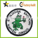 High Quality Laser Cut Heat Seal Backing Small Woven Transfer Patch                                                                         Quality Choice