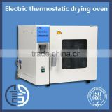 200 degree high temperature oven for ceramics small industrial thermostat oven